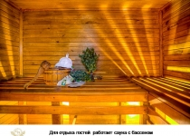 Сауна ГринХОЛЛ Линёвая ул., 76/1, Уфа