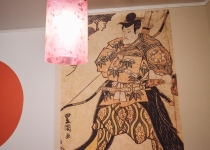 Сауна Свояк Зал Япония фото