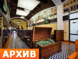 Уфимские бани Уфа, официальный сайт, бул. Ибрагимова, 88