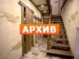 Баня С легким паром Уфа, ул. Сун-Ят-Сена, 53А