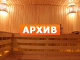 Иглинские бани в Иглино, Уфа, ул. Горького, 10/1