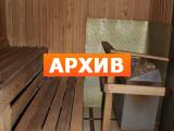 Сауна Русалочка Уфа, Сельская Богородская ул., 2А