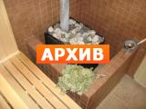 Сауна на Рычкова Уфа, ул. Рычкова, 7А
