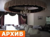 Сауна Юность Уфа, Набережная ул., 122