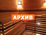 Царские бани Уфа, ул. Испытателей, 69А
