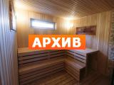 Баня Ильмурзино Уфа, ул. Ленина, 99