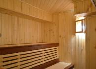 Семейная баня Уфа, Авиастроителей, 3